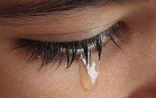 Llàgrimes de queixa